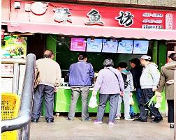 酥鱼坊—永吉路店