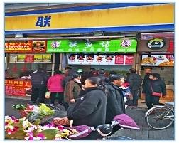 酥鱼坊-孙桥路直营店